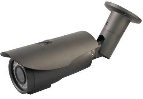 Kamerové bezpečnostní systémy - IP kamera 2 Mpix